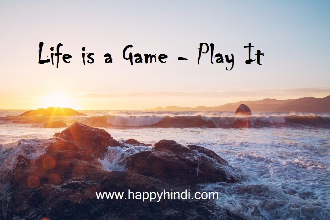 essay on your aim in life in hindi