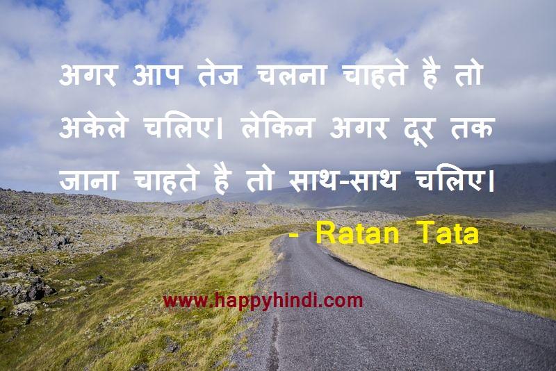 suvichar hindi quotes
