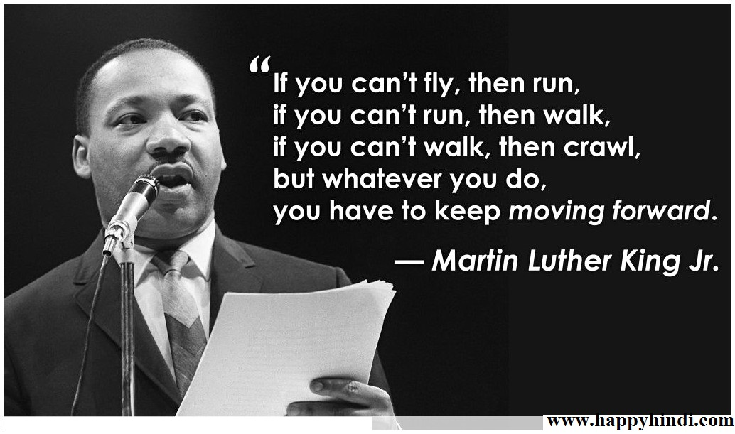 Quotes by Martin Luther King in Hindi – मार्टिन लूथर किंग के अनमोल विचार