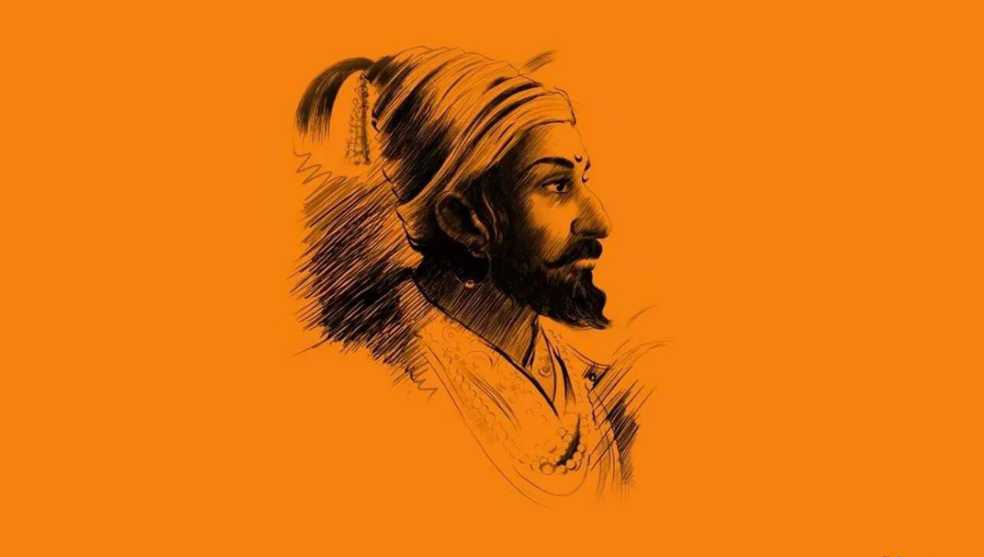 Chattrapati Shivaji Maharaj and the National  - Hindu Books