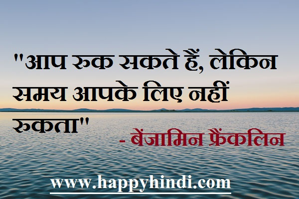 picture quotes in hindi