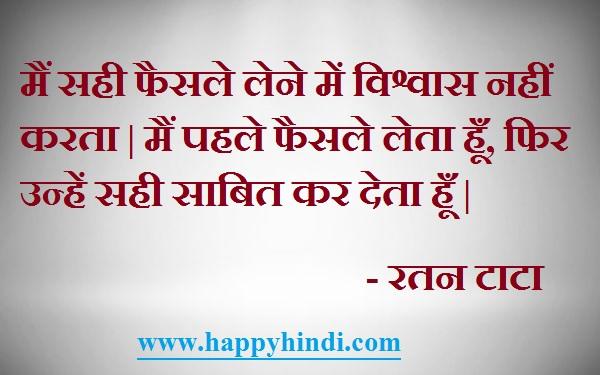 Attitude whatsapp status hindi