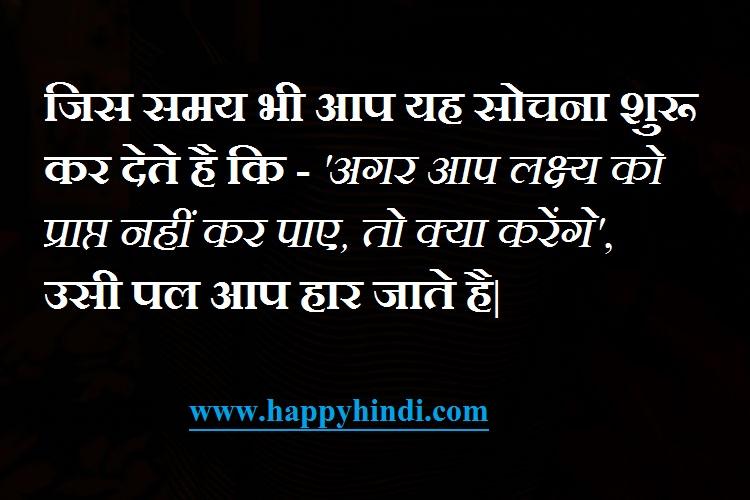attitude shayari and status hindi