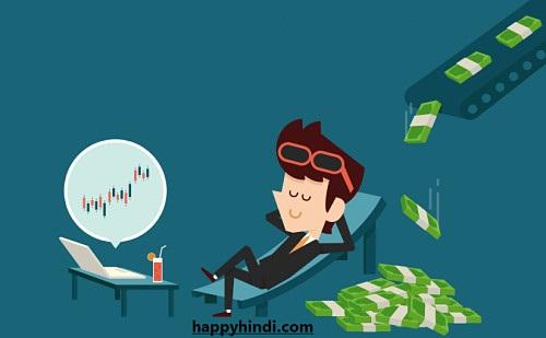 Share Market me nivesh kaise kare
