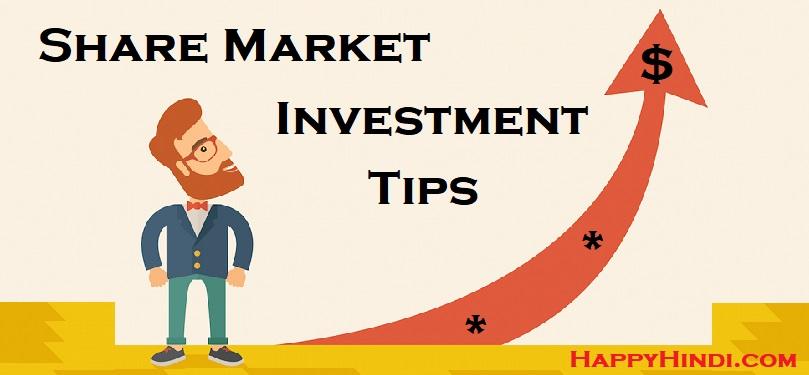 Stock Market me kaise kare invest