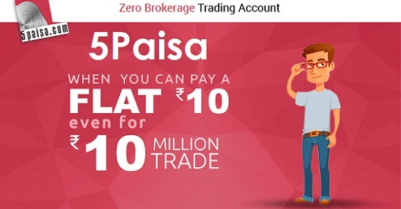 Top 10 Demat Account in India