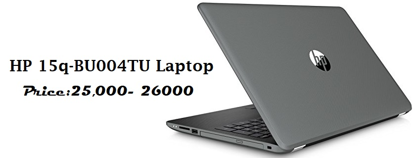 HP Budget Laptop in India