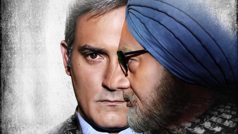 the accidental prime minister upcoming movie