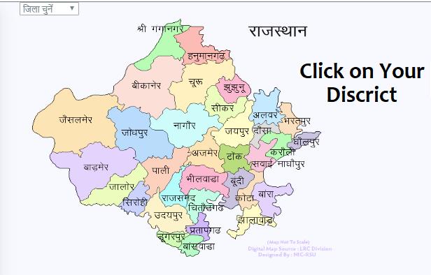 Apna Khata Raj Map