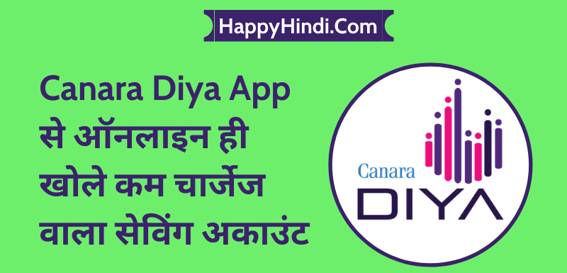 How to Open Canara Bank Account