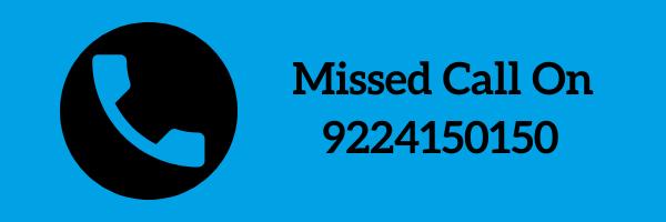 Allahabad Account Balance Misscall Number