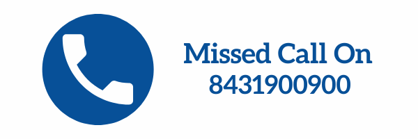 Federal Bank Missed Call Number