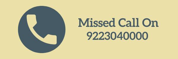 Saraswat Bank Balance Missed Calll