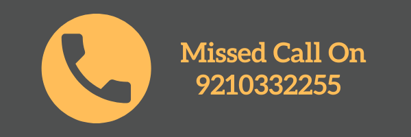 Syndicate Bank Missed Call Number