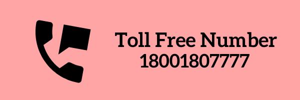 Dakshin Bihar Gramin Bank Toll Free Number