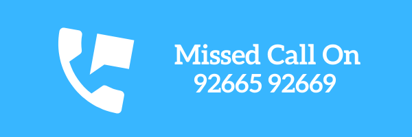 Purvanchal Bank Missed Call Number