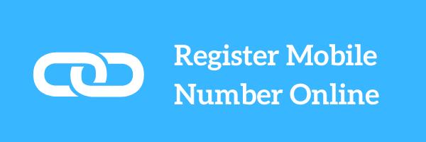 Purvanchal Bank Mobile Number Registration