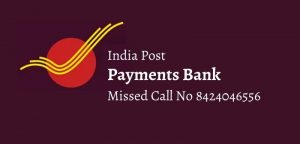 India Post Payments Bank Balance Enquiry