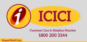 ICICI Customer Care Number
