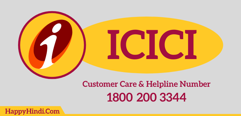 ICICI Customer Care Number