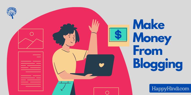 Make Money From Blog