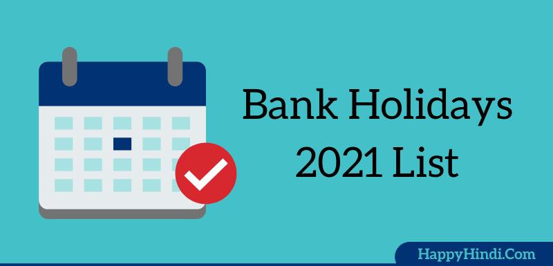 Bank Holidays 2021
