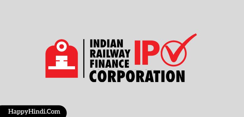 IRFC IPO Details