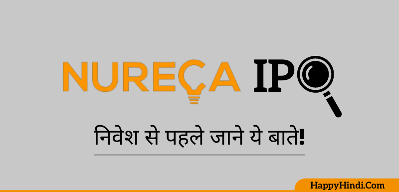 Nureca Limited IPO