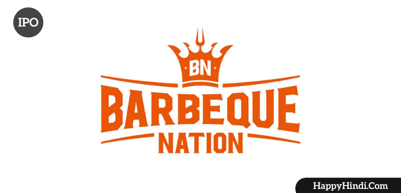 Barbeque Nation IPO Details
